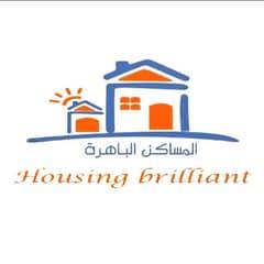 Al Msakin Al Bahira Real Estate