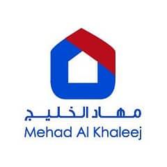 Mahad Al Khaleej Real Esate