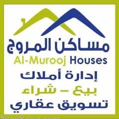 Al Murooj Real Esate