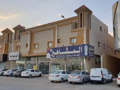 2 Bedroom Residential Building for Sale in Riyadh, Riyadh Region - للبيع عمارة شقق سكنية ومحلات تجارية