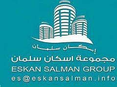 Salman Housing Real Estate