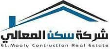 Al Maali Housing