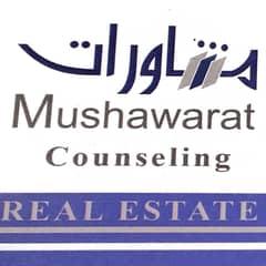 Mushawrat Real Estate