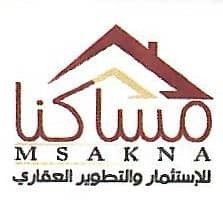 Masakana Investment And Real Estate Development