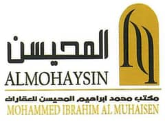 Mohammed Ibrahim Almohaisen for Real Estate