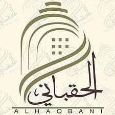 Haqbani