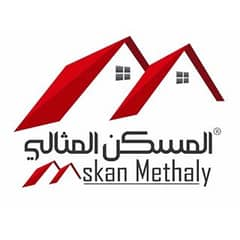 Al Maskan Mithali Real Estate