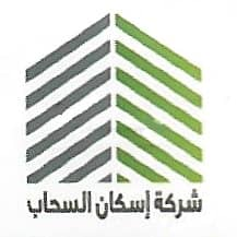 Askan Al Sahab Real Estate