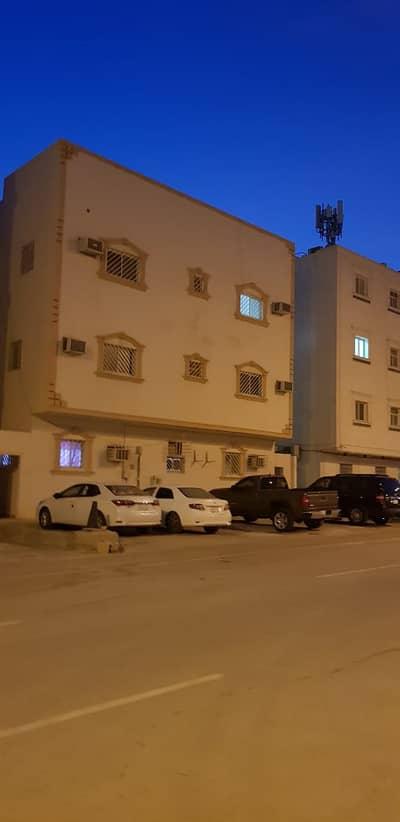 عمارة سكنية 3 غرف نوم للبيع في الرياض، منطقة الرياض - للبيع عمارة سكنية بالعقيق الشمالي - الرياض