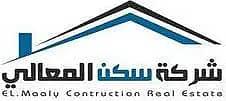 Sakn Al Maali Real Estate