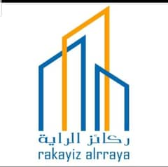 Rakayiz Alrraya Trading & Contracting Co.