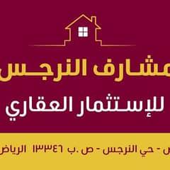 Musharif Al Narjis Real Estate Investment