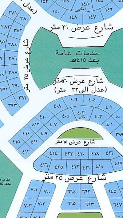 Residential Land for Sale in Jeddah, Western Region - Residential land for sale in Obhur Al Shamaliyah