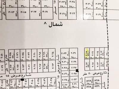 Commercial Land for Sale in Riyadh, Riyadh Region - ارض تجاريه على شارع ٨٠ شمال الرياض