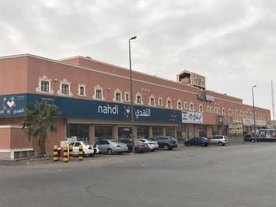 عمارة سكنية  للبيع في الرياض، منطقة الرياض - عماره تجاريه بحي المعذر للبيع