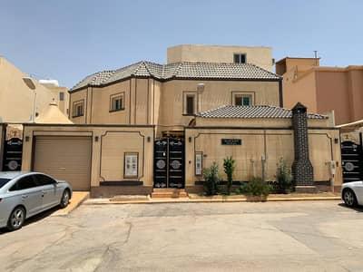 4 Bedroom Villa for Sale in Riyadh, Riyadh Region - 3 Floors Villa for sale in Ishbiliyah district, Riyadh