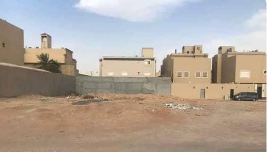 ارض سكنية  للبيع في الرياض، منطقة الرياض - أرض سكنية للبيع حي الحمراء - الرياض