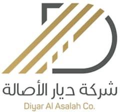 Diyar Al Asalah Co