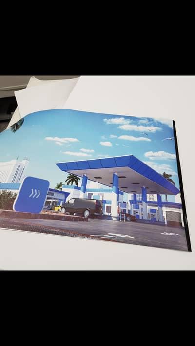 عقارات تجارية اخرى  للبيع في الدمام، المنطقة الشرقية - محطة بنزين 3890 متر للبيع  بحي الزهور - الدمام