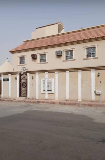 فیلا 4 غرف نوم للبيع في الرياض، منطقة الرياض - فيلا 448 م2 للبيع في السويلمي بحي الندوة - الرياض