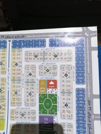 ارض سكنية  للبيع في جدة، المنطقة الغربية - للبيع أرض سكنية في منطقة أدوار بأبحر الشمالية