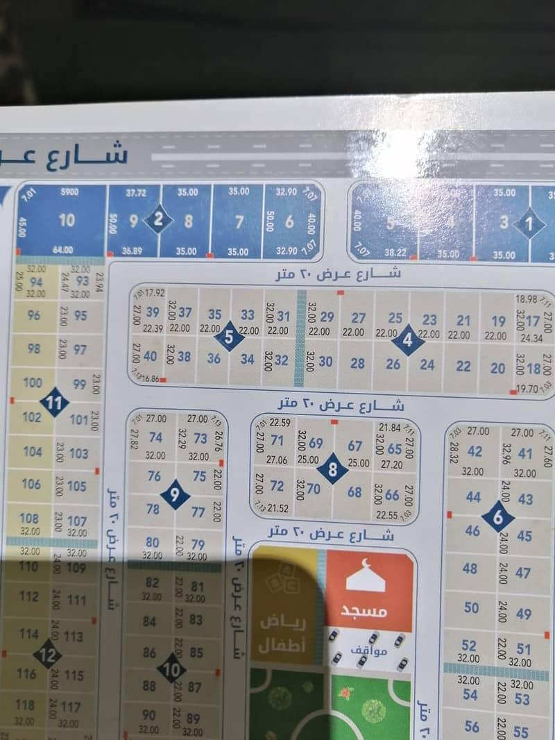 For sale residential land in Obhur Al Shamaliyah