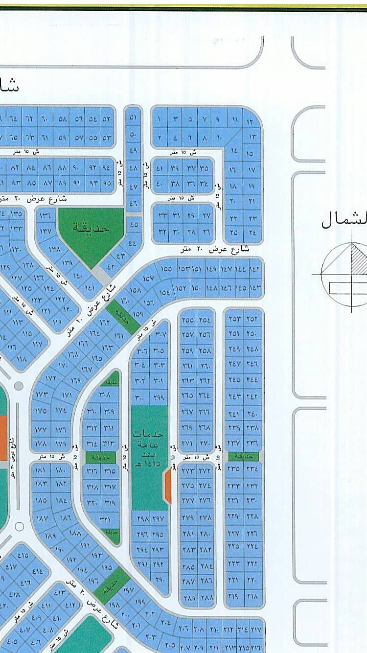 Two Lands For Sale In Obhur Al Shamaliyah in Hesham scheme