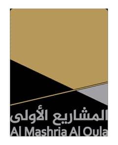 Al Mashria Al Oula