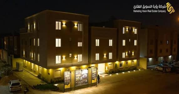 3 Bedroom Flat for Sale in Riyadh, Riyadh Region - Furnished apartment for sale in Al Yasmin, Riyadh with an area of 156 SQM