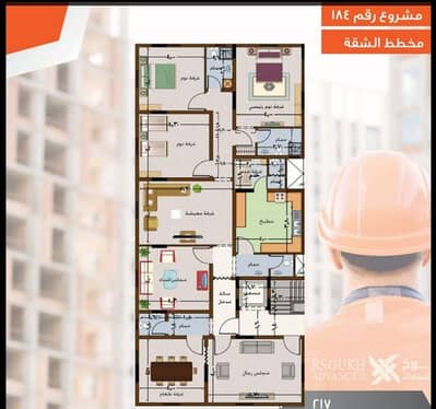6 Bedroom Flat for Sale in Jeddah, Western Region - Apartment For Sale In Al Taiaser Scheme (A), Jeddah