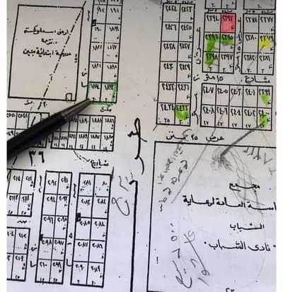 ارض تجارية  للبيع في الرياض، منطقة الرياض - أرض تجارية للبيع بالغنامية، حي الملقا بالرياض