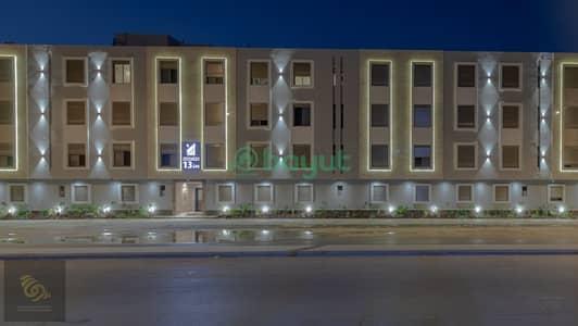 شقة 4 غرف نوم للبيع في الرياض، منطقة الرياض - شقة للبيع بحي الوادي بالرياض