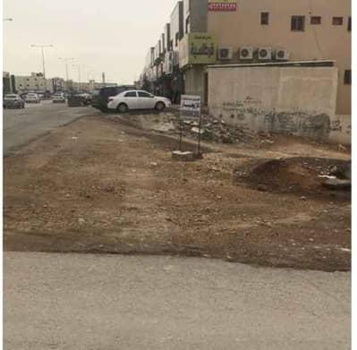 Residential Land for Sale in Riyadh, Riyadh Region - For sale commercial residential land in Al Aziziyah, Riyadh