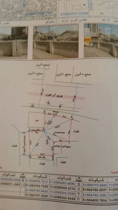 Commercial Land for Sale in Mecca, Western Region - Commercial land for sale in Al Tandabawi, Mecca