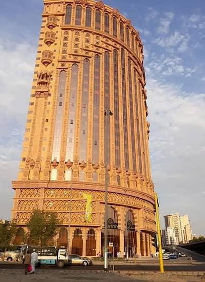 شقة فندقية  للبيع في مكة، المنطقة الغربية - للبيع فندق مميز قريب للحرم بمكة المكرمة