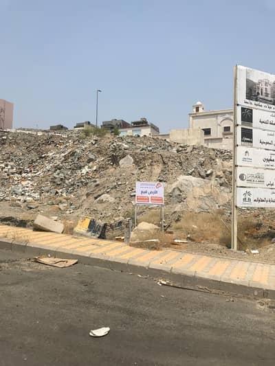 ارض سكنية  للبيع في مكة، المنطقة الغربية - أرض سكنية للبيع في الزايدي، مكة