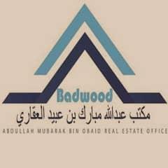 مكتب عبدالله مبارك بن عبيد العقاري