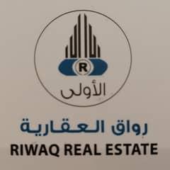 Rawaq
