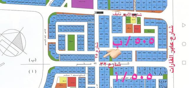 ارض تجارية  للبيع في جدة، المنطقة الغربية - أرض تجارية للبيع 900م2 بأبحر الشمالية، جدة
