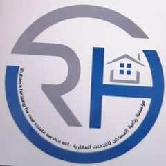 رباعية المساكن للخدمات العقارية