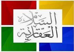 Al Salama Real Estate Group
