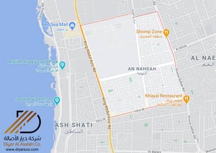 ارض تجارية  للبيع في جدة، المنطقة الغربية - ارض تجارية على ٣ شوارع في موقع مميز في حي النهضة بالقرب من طريق الملك وشارع الأمير سلطان.