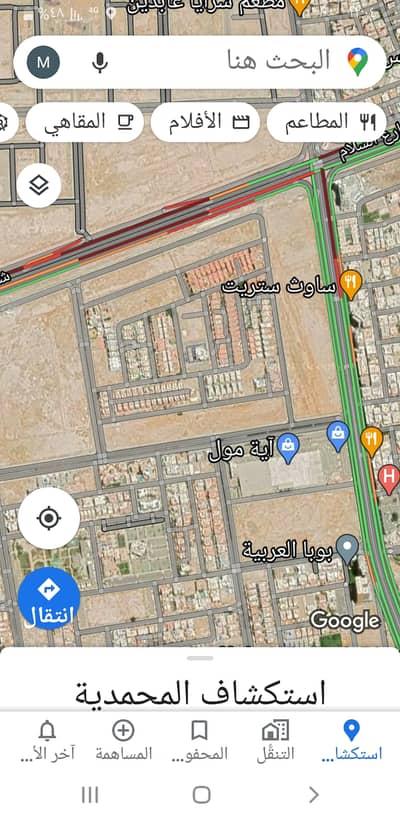 ارض سكنية  للبيع في جدة، المنطقة الغربية - أرض سكنية للبيع بضاحية البساتين، شمال جدة