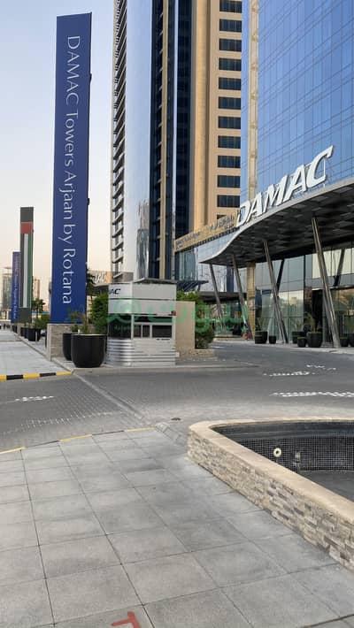 فلیٹ 2 غرفة نوم للايجار في الرياض، منطقة الرياض - شقق للإيجار ببرج داماك من باراماونت ريزيدنس رياض، العليا