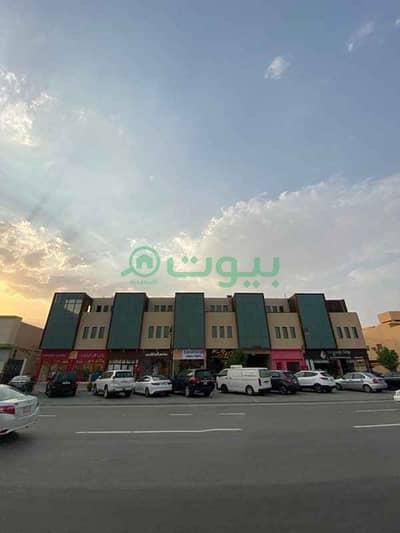 عمارة تجارية  للبيع في الرياض، منطقة الرياض - عمارة تجارية للبيع بالصحافة، شمال الرياض