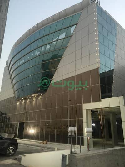 عمارة تجارية  للبيع في الرياض، منطقة الرياض - عمارة تجارية للبيع بالصحافة، شمال الرياض| 945م2