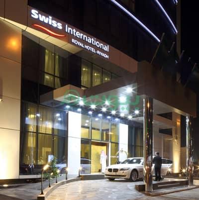 عقارات تجارية اخرى  للبيع في الرياض، منطقة الرياض - برج 1050م2 للبيع بالصحافة، شمال الرياض