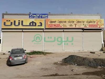 Shop for Sale in Riyadh, Riyadh Region - Shop located in AlArid, North Of Riyadh for sale