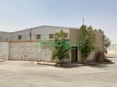 Other Commercial for Sale in Riyadh, Riyadh Region - For sale a factory in Al Difa, South of Riyadh
