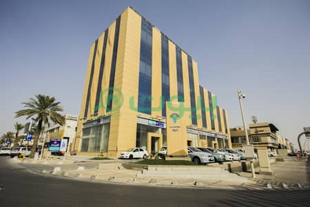 Showroom for Rent in Riyadh, Riyadh Region - Offices and showrooms for rent in the Al Wahah district project, Al Wahah